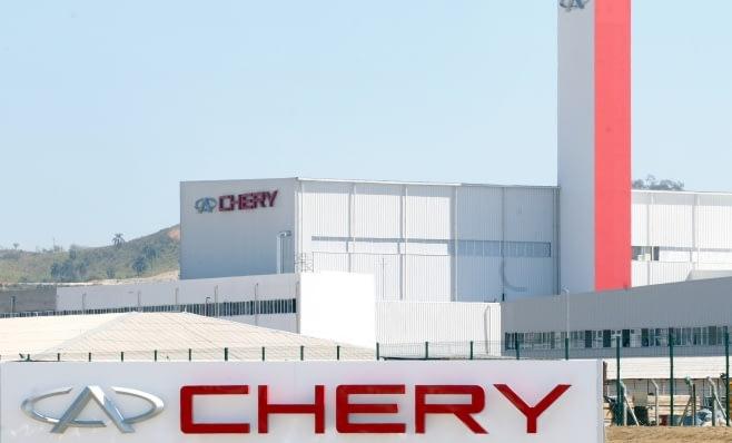 Imagem ilustrativa da notícia: Chery coloca operação brasileira à venda