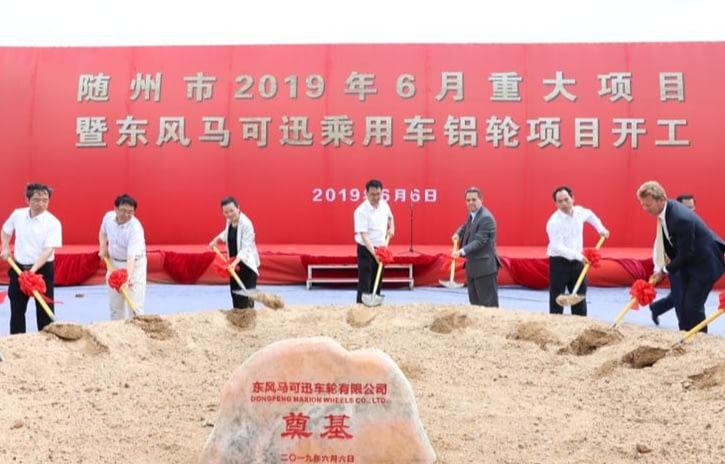 Imagem ilustrativa da notícia: Maxion Wheels assenta primeira pedra de fábrica na China