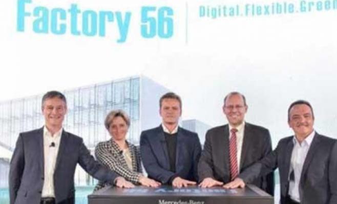 Imagem ilustrativa da notícia: Fábrica 56: nova produtora de carros. By Mercedes-Benz.