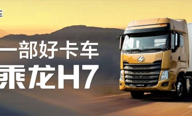 Imagem ilustrativa da notícia: Wabco e Dongfeng Liuzhou reforçam parceria na China